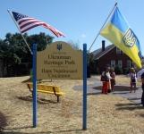 park-sign