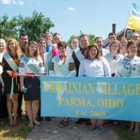 Ukrainian Village Volunteers